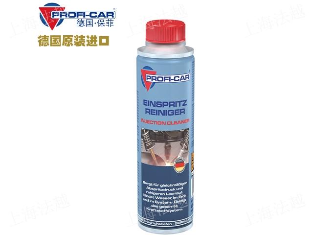 上海柴油车添加剂多少钱 和谐共赢 上海法越汽车配件供应