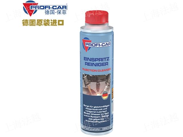 揚州甲醇添加劑哪家好 貼心服務「上海法越汽車配件供應」