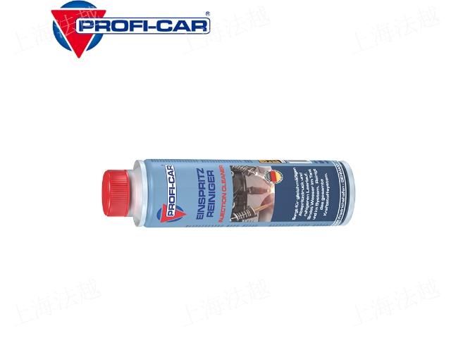 常州燃油宝汽油添加剂供货公司 欢迎来电 上海法越汽车配件供应
