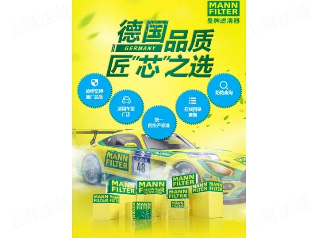 别克滤清器套装适配 铸造辉煌 上海法越汽车配件供应