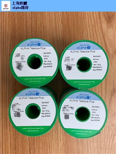 福建口碑好OM338助焊膏介绍 创造辉煌「上海炽鹏新材料科技供应」