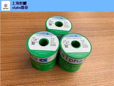 楊浦區大規模Alpha助焊劑