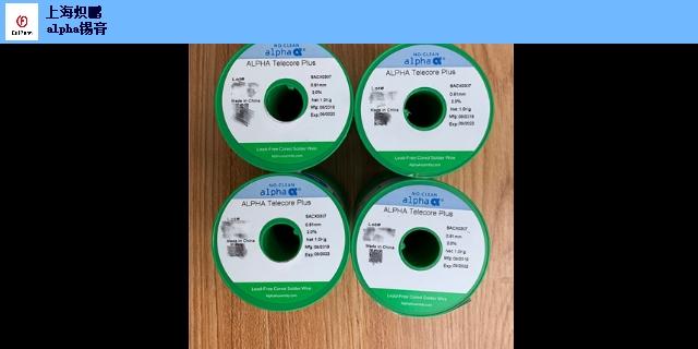 新型OM338PT锡膏量大从优,OM338PT锡膏