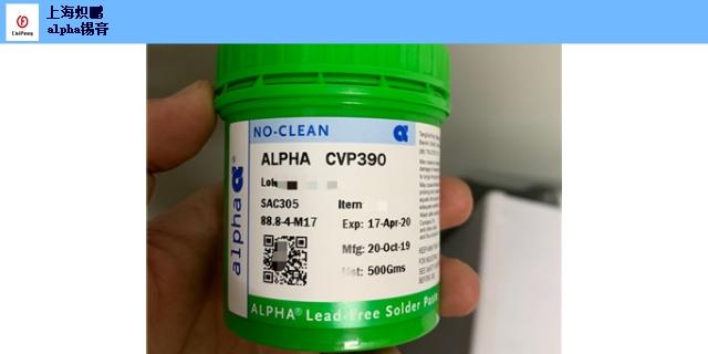 通用Alpha锡丝供应商家 诚信服务「上海炽鹏新材料科技供应」