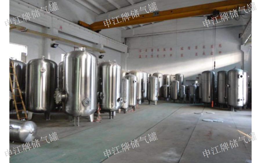丽水卧式储气罐气压表 欢迎咨询「上海市奉贤设备容器供应」
