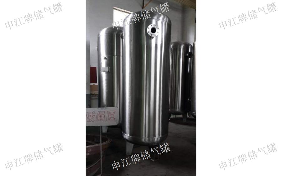 鎮江空壓機儲氣罐安裝 歡迎咨詢「上海市奉賢設備容器供應」
