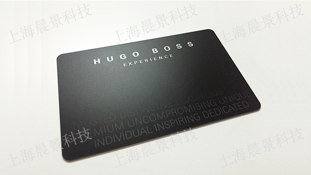 河南会员卡的价格 制作厂家「上海晨景科技供应」