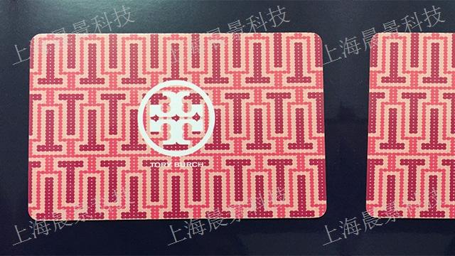 上海松江实体刮刮卡制作中心