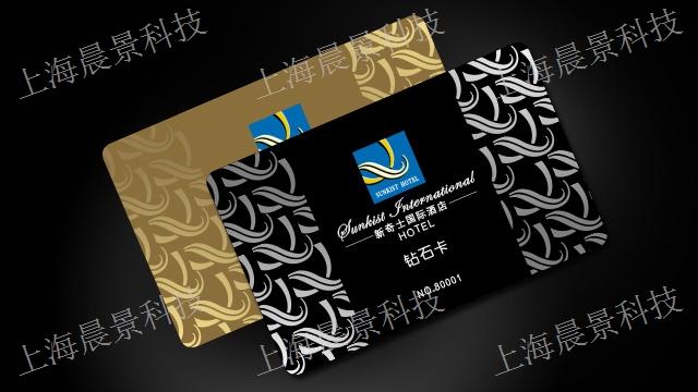 上海虹口预付费刮刮卡制作公司