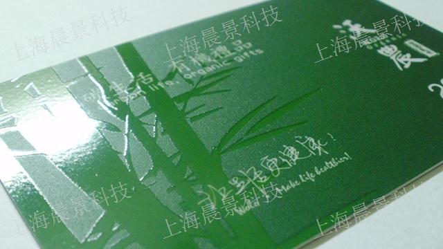 上海纸质刮刮卡制作时间