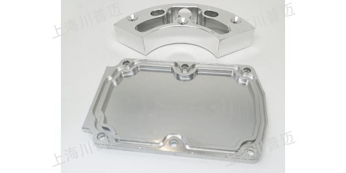 中國香港精密加工工業鋁合金型材開發 貼心服務「上海川普邁金屬制品供應」