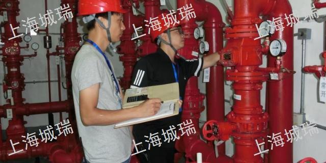 金山區購物廣場消防檢測服務為先 客戶至上「上海城瑞安全技術供應」