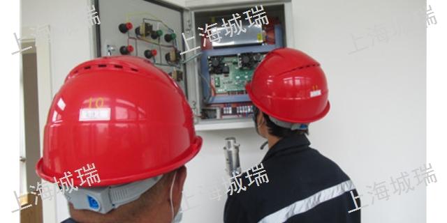 调度站智慧消防技术指导「上海城瑞安全技术供应」