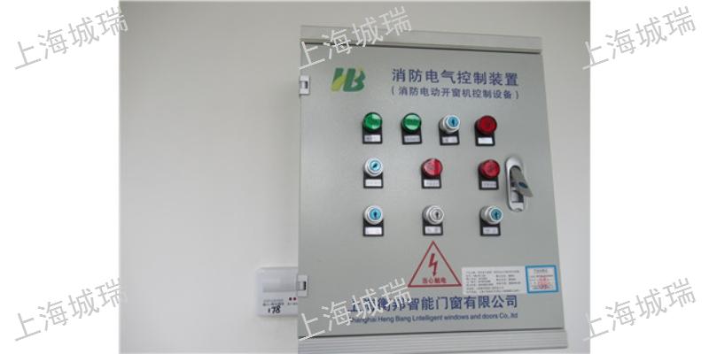 上海廣播電視消防維保誠信合作「上海城瑞安全技術供應」