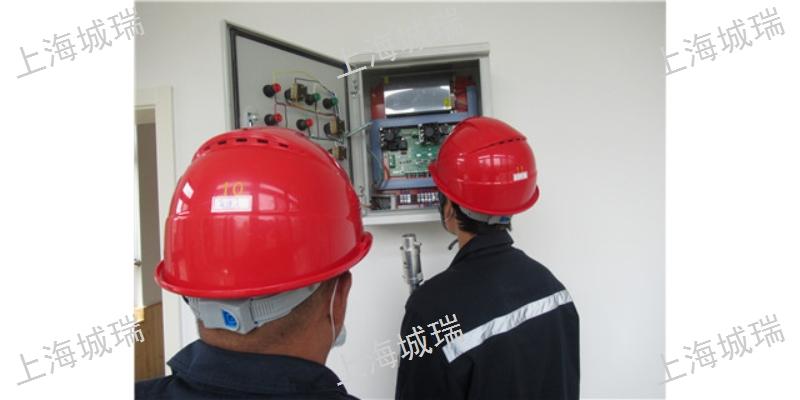 寶山區企業消防維保服務至上 誠信服務「上海城瑞安全技術供應」
