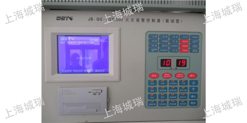 普陀区服装厂消防维保认真负责「上海城瑞安全技术供应」