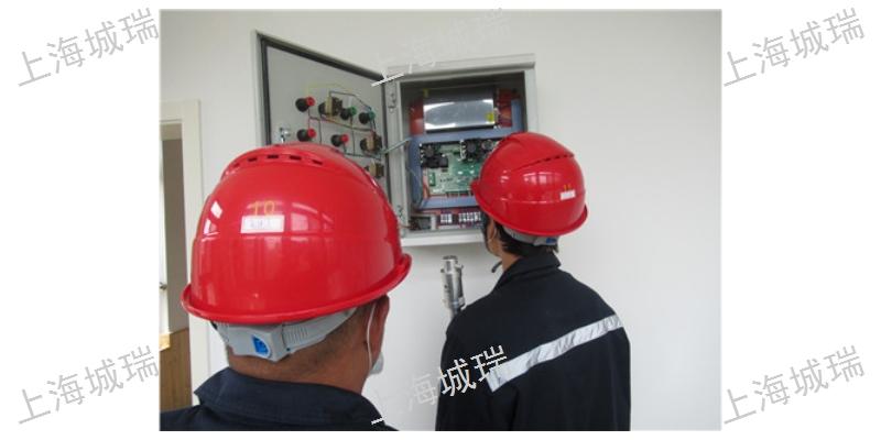 楊浦區物流中轉站消防服務歡迎咨詢 服務為先「上海城瑞安全技術供應」