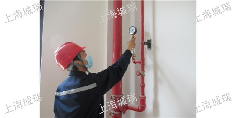 上海广播电视消防服务服务至上「上海城瑞安全技术供应」