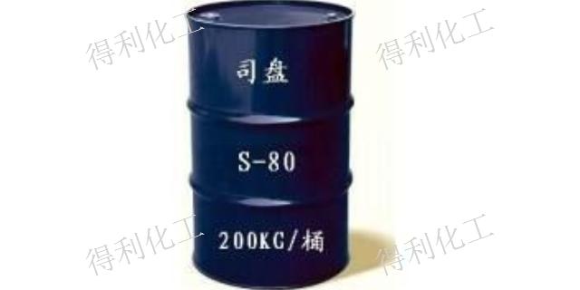 上海先进表面活性剂市场价格,表面活性剂