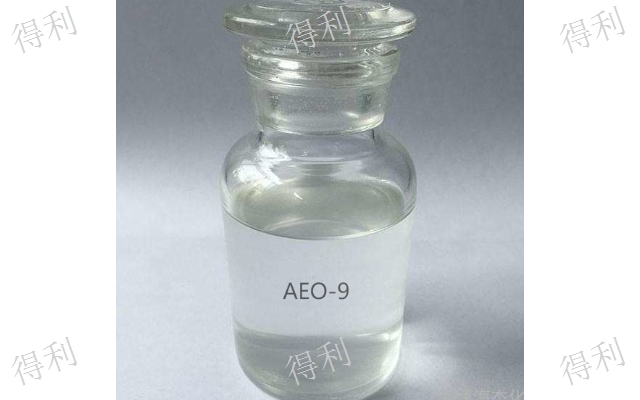 安徽有名的表面活性剂品质保障,表面活性剂