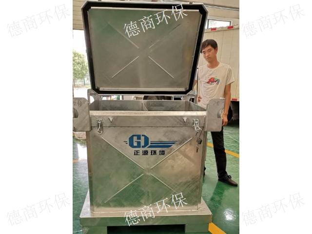 山东危险废物监控系统 【长知识】「上海德商环保科技供应」