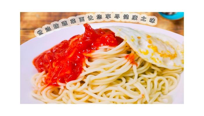 長沙永和大王面條生產廠家「上海德順食品供應」