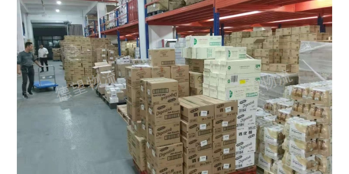 上海到景德鎮快遞運費多少 倉配一體「德望倉配一體供應」