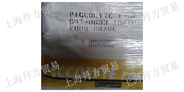 遼寧環保萜烯樹脂PICCOLYTE F105 歡迎咨詢「丹方供」