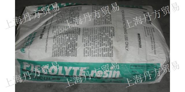 陜西原廠原包萜烯樹脂PICCOLYTE S85 歡迎來電「丹方供」
