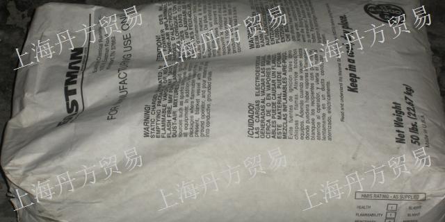 浙江原裝進口伊斯曼單體樹脂廠家現貨 歡迎來電「丹方供」