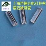克拉玛依通信玻璃管销售厂家 服务为先「上海帝辅光电科技供应」