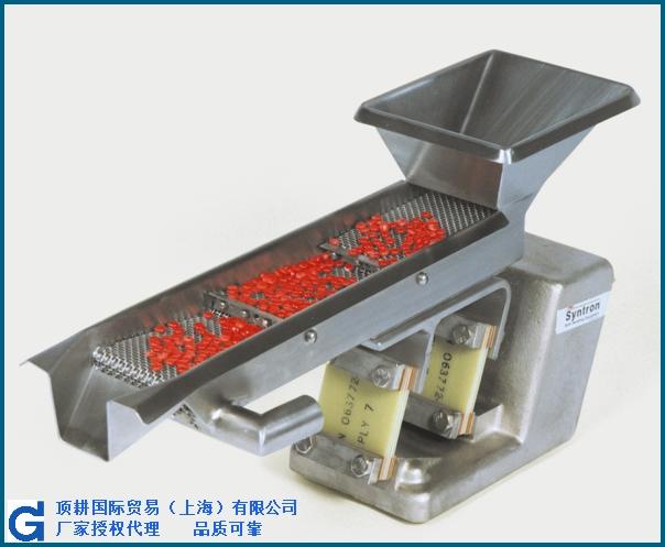 上海syntron振动给料机多少钱 顶耕国际贸易供应