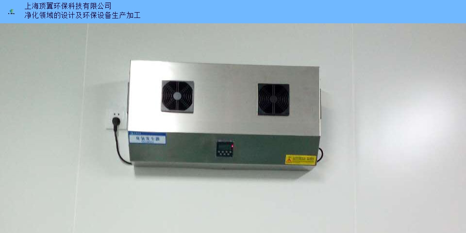 上海壁挂式臭氧发生器产品基本性能要求 诚信互利 上海顶翼环保科技供应