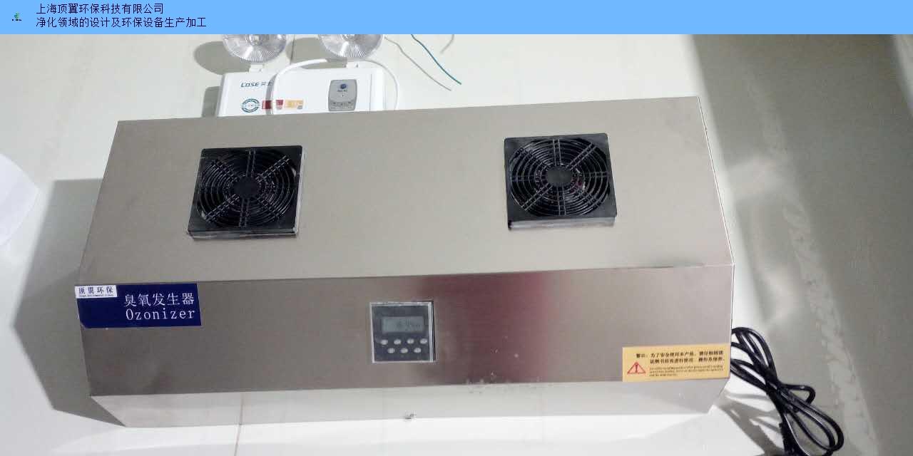 上海臭氧发生器值得推荐 来电咨询 上海顶翼环保科技供应