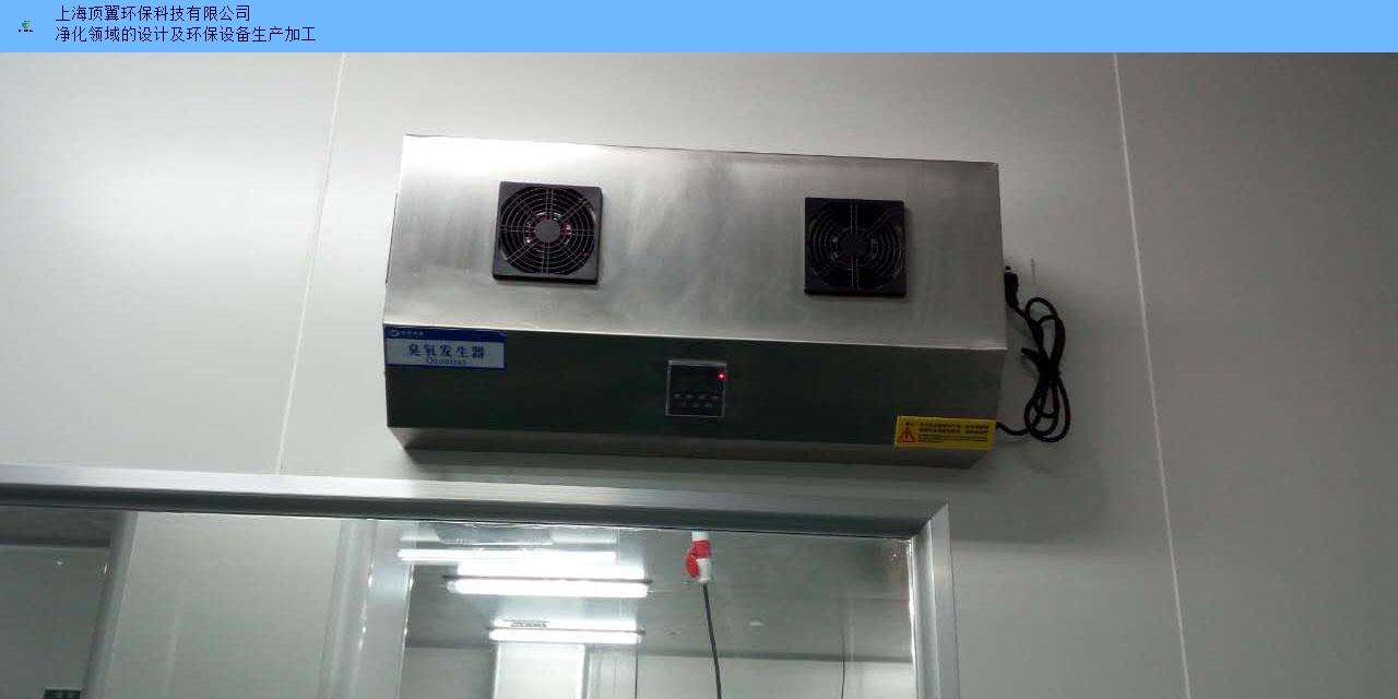 上海正规 臭氧发生器优质服务 欢迎来电 上海顶翼环保科技供应