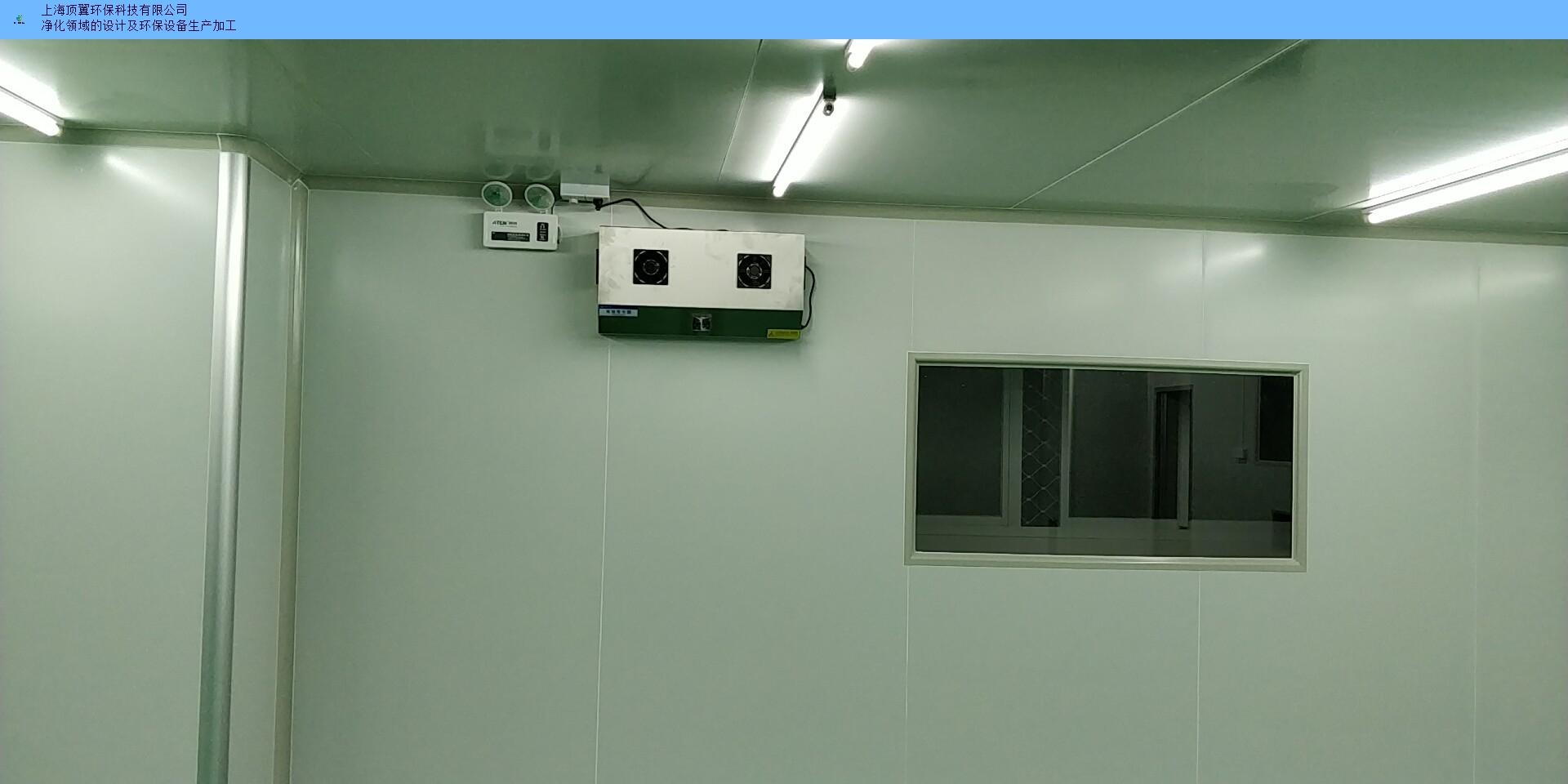 上海口碑好臭氧发生器值得推荐 值得信赖 上海顶翼环保科技供应