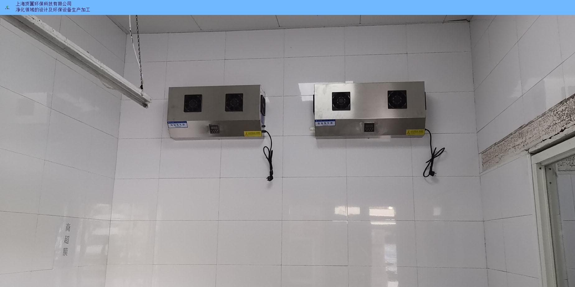 江苏水冷式臭氧发生器应用范围 有口皆碑 上海顶翼环保科技供应