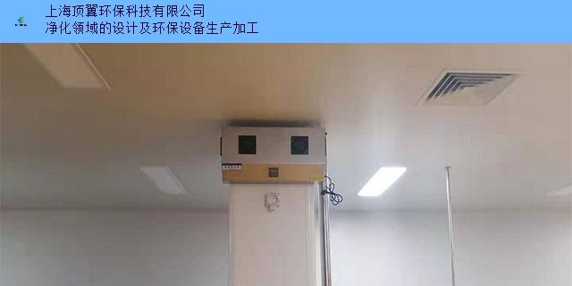 上海节能 臭氧发生器客户至上 服务至上 上海顶翼环保科技供应