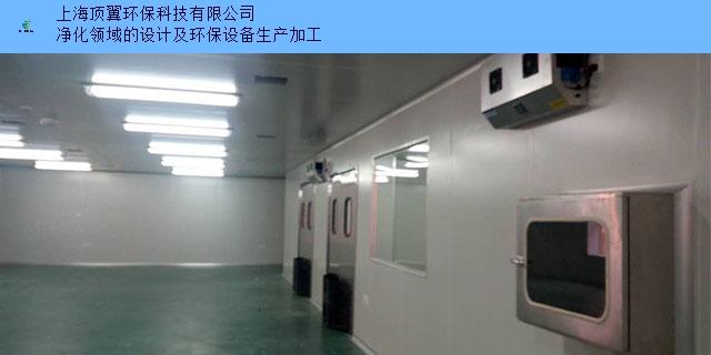 江苏移动 式臭氧发生器厂家直销价 诚信为本 上海顶翼环保科技供应