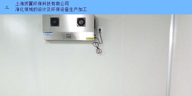 上海节能 臭氧发生器诚信合作 欢迎来电 上海顶翼环保科技供应