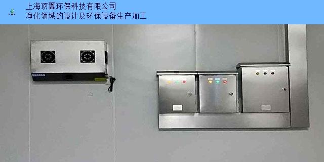 江苏 新型臭氧发生器产品推荐 诚信为本 上海顶翼环保科技供应