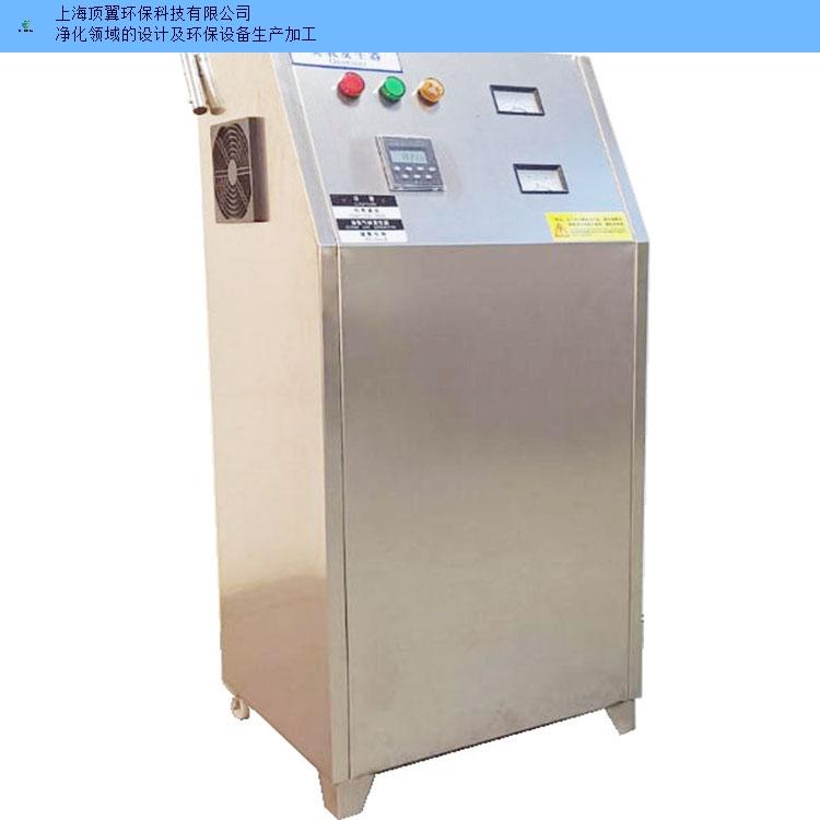 上海移动式臭氧机系列欢迎咨询 贴心服务 上海顶翼环保科技供应