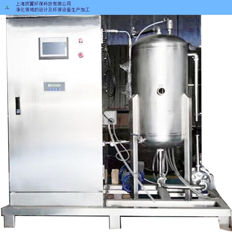 江苏外置式臭氧机系列产品基本性能要求 诚信服务 上海顶翼环保科技供应