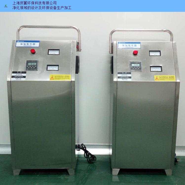 上海直销臭氧机系列规格尺寸 欢迎咨询 上海顶翼环保科技供应