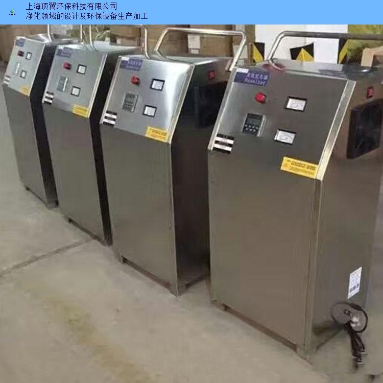 上海实用臭氧机系列货源充足 服务为先 上海顶翼环保科技供应