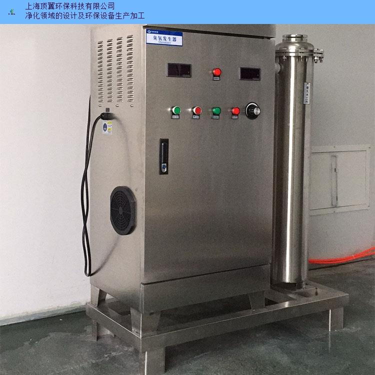 江苏口碑好臭氧机系列产品基本性能要求 客户至上 上海顶翼环保科技供应