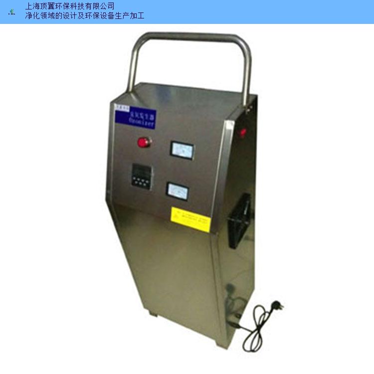 江苏直销臭氧机系列服务至上 有口皆碑 上海顶翼环保科技供应