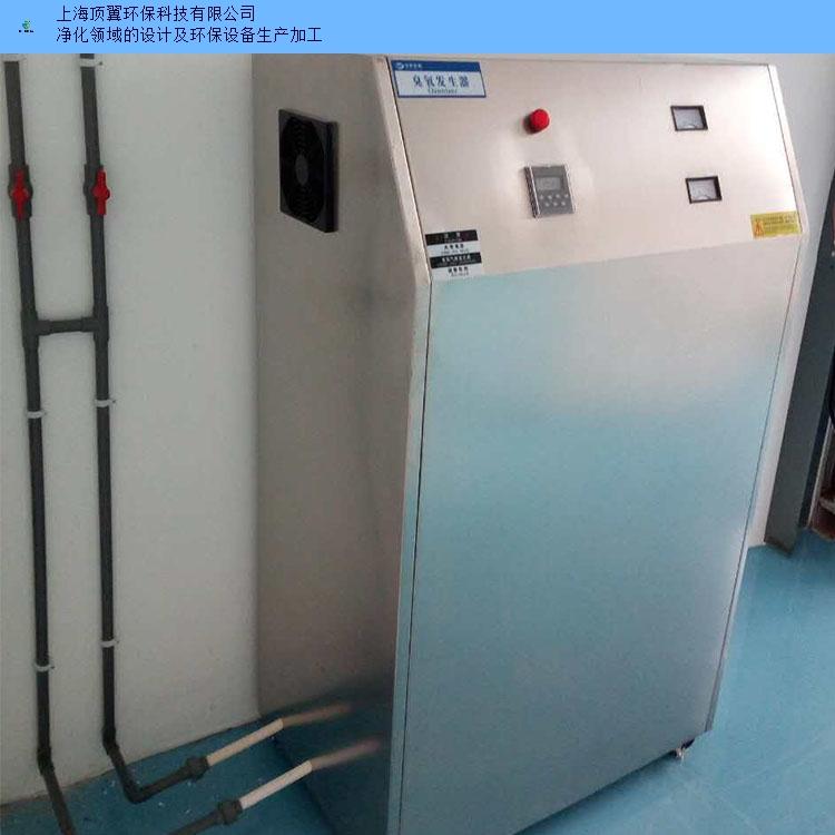 江苏壁挂式臭氧机系列的用途和特点 推荐咨询 上海顶翼环保科技供应