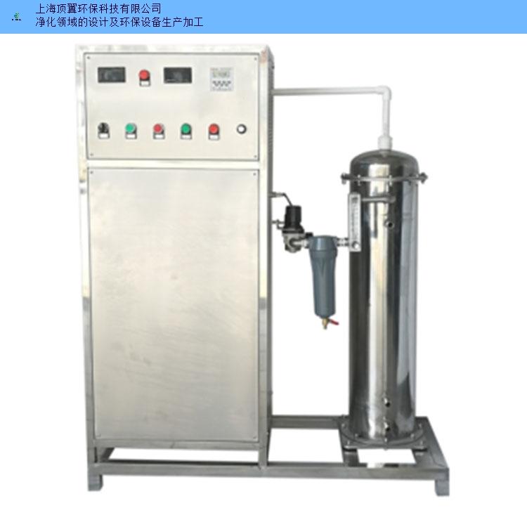 上海臭氧机系列技术指导 真诚推荐 上海顶翼环保科技供应
