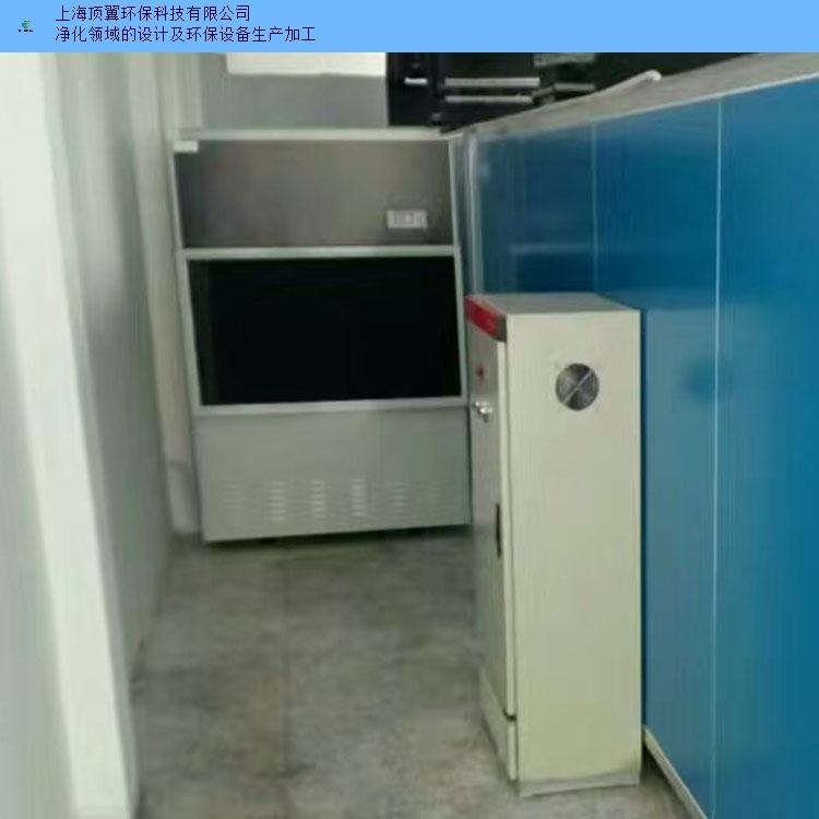 上海库存工业除湿机系列规格尺寸齐全 诚信服务 上海顶翼环保科技供应